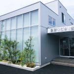 2019 長野市稲葉のデンタルクリニック